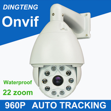 New 960P PTZ IP Camera Outdoor 22 Zoom 1.3MP HD Network IP CCTV Speed Dome Camera With IR-CUT Support Onvif P2P Auto Tracking