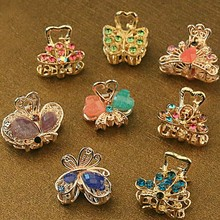 12PC Vintage Metal Butterfly Small Mini Hair Clip Claw Clamp Retro Crystal Rhinestone Hairpin Jewelry Hair Accessories For Women