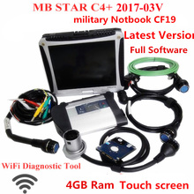 Top quality MB Star C4 05/2017v Xentry C4 Software for Cars&Trucks Powerful Function Mb Star C4 SD Connect Star Diagnostic Tool