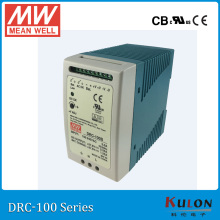 Original MEAN WELL DRC-100A  96W 12~15V meanwell din rail type security Power Supply with Battery charger(UPS function) DRC-100