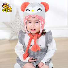 High quality childrens hat autumn and winter girls wool cap baby winter knitted hat warm protection ear velvet padded baby hat(China)