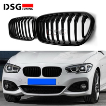 2015 F20 LCI car styling ABS front kidney hood grill mesh M Sport replacement black bumper grille for 1 Series F20 F21 hatchback(China)