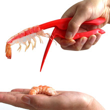 1pc Creative Lobster Creativity Peeled Shrimp Diagnostic-tool Knife Kitchen Accessories Cooking Seafood Tools(China)