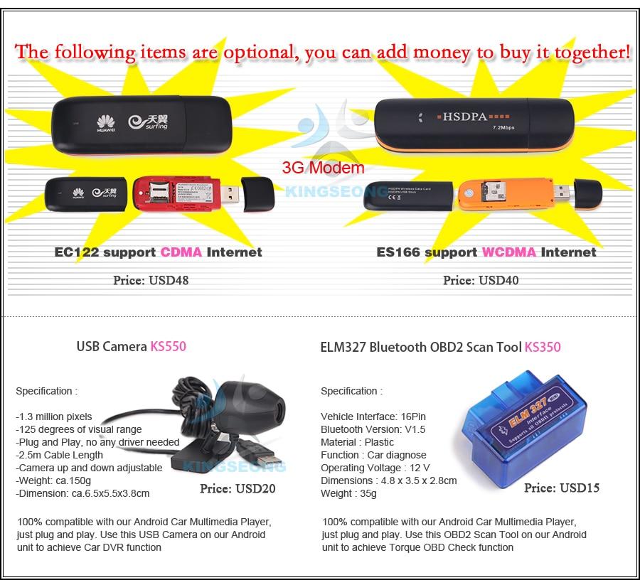 ES5893P-E26-Buy-it-together-1