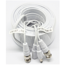 SunChan 65FT 18.3M CCTV BNC + DC Plug Cable for CCTV Camera Coaxial Video Power Siamese Cable for Surveillance DVR System Kit