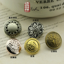 5 antique bronze diy handmade buttons 13mm silver jewelry accessories wholesale fashion accessories