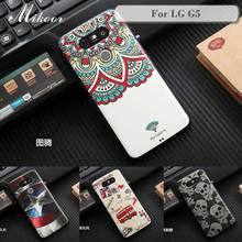 Fashion Painted Pattern TPU Silicone Soft sFor LG G5 Case For LG G5 Cell Phone Case Cover MC001
