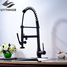 Uythner Superior Quality Heighten Solid Brass Oil Rubbed Bronze Kitchen Faucet Mixer Tap Sharp Handle + Round Cover Plate