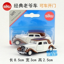 Siku High simulation model, high-quality cars,1:64 Scale alloy cars, Citroen  classic car to open the door,free shipping