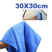 Car Wash Microfiber Towel Automobiles Dry Cleaning Absorbent Cloth Limpieza Automovil Micro Fiber Microfibra Wipe Blue