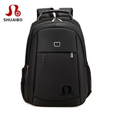SHUAIBO Men Polyester Backpacks Large Capacity 14 Inch Laptop Backpack Brand Korean Middle School Bag X876(China)