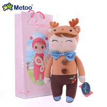 "METOO Plush Elk Toys Girl Grey Dolls Gifts for Kids Plush Stuffed Gift Toys with Gifts Box for Kids Best Birthday Gifts 12*4""(China)"