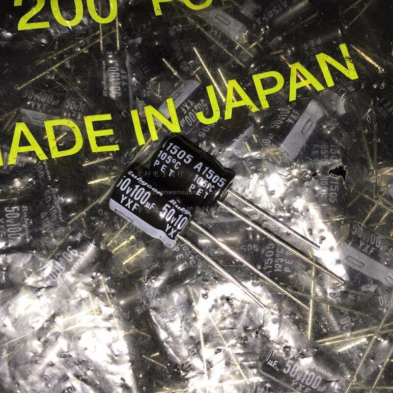 20pcs 100uf 10v Electrolytic Capacitor 10v100uf Rubycon YXF Low impedance JAPAN
