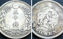 FREE SHIPPING wholesale Japan 50 qian 13 year coins copy 100% coper manufacturing(China)