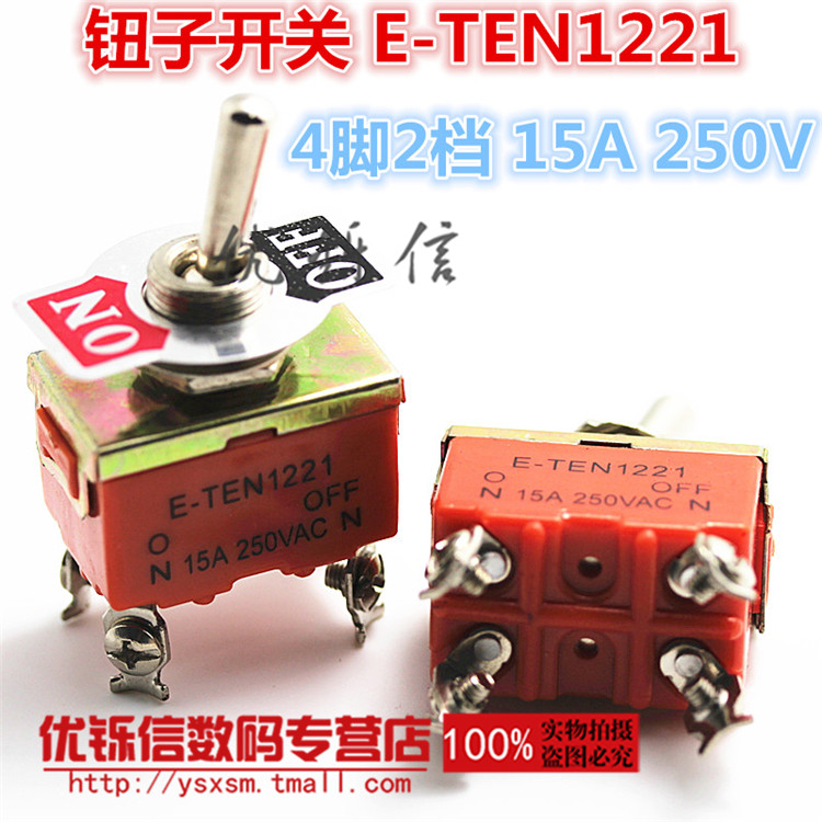 Consumer Electronics Electrical Plug Shaking His Head Switch Is Bending Feet 3 Feet 2 Files With A Screw Tooth Pattern Rocker Toggle Switch Button Switch