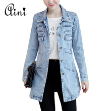 2017 Denim Jackets Women Hole Boyfriend Style Long Sleeve Vintage Jean jacket Denim Loose Spring Autumn Denim Coat Jeans S-3XL