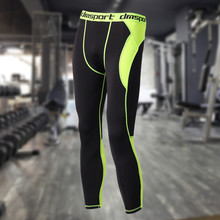 Mesh Men's Running Compression Basketball Pants Pro Sport Tights Trousers Sportswear Breathable Training Trousers Gym Leggings