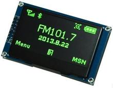 2.42 inch 16PIN SPI Green OLED Display Module SSD1309 Drive IC 8080 Parallel Interface 128*64(China)