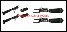 1set air suspension strut for  MERCEDES benz R Class W251 V251   shock absorber with ADS  and  air spring bag