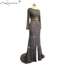 Plus Size Long Sleeves Mermaid Celebrity Dresses 2017 Side Split Crystal Sequins Beaded Evening Gown Celebrity Red Carpet Dress