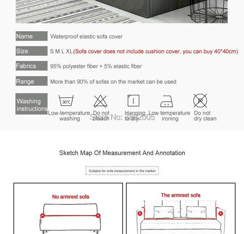 Waterproof-elastic-sofa-cover_04
