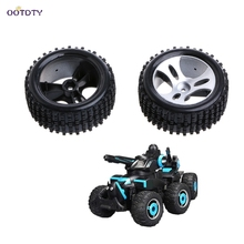 1 Pair Wltoys A959 1/18 RC Car Spare Parts Wheels A959-01 Accessories-ThZ(China)