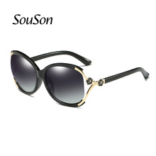 2017 Souson Brand women Sunglasses Polarized fahsion Sunglass For Women with Box flower frame 5 colors(China)