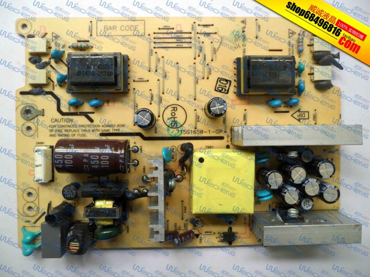 Free  shipping!new SDM - HS95P high pressure plate 715G1650-1-GP  panel<br><br>Aliexpress