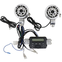 New USB/SD FM MP3 Waterproof Motor Alarm Motorcycle Motorbike Anti-Theft Handlebar Stereo Amplifier Audio System Radio