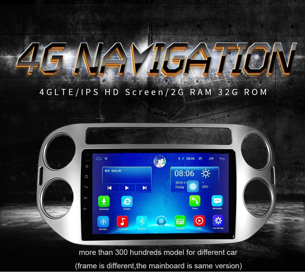 4G-navigation_01