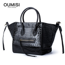 OUMISI    OUMIS 2017 new stone crocodile shaped cluster ghost bat large EY bag female embarrassed smile package EY