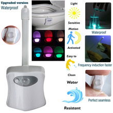 Smart 8 Color Changing Bathroom Bowl Toilet Night light PIR Body Motion Activated On/Off Seat Sensor Lamp Activated RGB Light