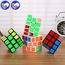 A TOY A DREAM Colorful 3x3x3 Three Layers Magical Cubes Professional Competition Speed Cubo Magic Puzzle Cube Cool Toy Boy