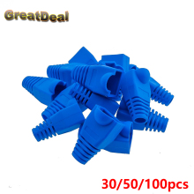 50/100x 8Pin RJ45 Connector Cat 5 5e 6 RJ45 Plug Cap Ethernet Network Cable Strain Relief Boot RJ45 plug Socket Boot Blue HY202
