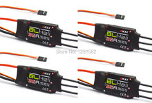 4pcs/lot Multi Rotor Parts Emax BLHeli 30A Brushless ESC For Quadcopter QAV250 F450
