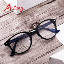 A Long Eye Glasses Frames for Women Fashion Optical Round Eyeglasses Men Eyewear Accessories Clear Vintage Glass Frames M68020(China)