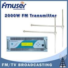 Free shipping FMUSER CZH618F-2000C 2KW Professional FM transmitter Compact Size DSP DDS Broadcaster+2 BAY FU-DV1 Dipole Antenna(China)