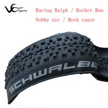 MTB Bicycle Tires 26/27.5/29er Mountain Bike Non/Quasi Vacuum Tire EVO TL Ready TLE PACE STAR Ultralight Folding Tire High Level