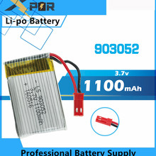 High Power JJRC H11C H11D Lipo Battery 3.7V 1100mAh Lithium Polymer lipo Battery for JJRC RC Quadcopter Drone Spare Parts
