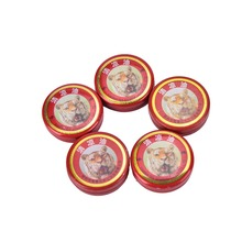 5PCS Tiger Balm Pain Relief Ointment Massage Red White Muscle Rub Aches Oil QingLiangYou Headaches Carsickness Itching Relief(China)