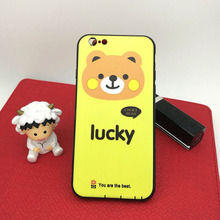 SZYHOME Anime Sweet Lucky Case For iPhone6 6S 7 Plus Painted Cartoon popular Cover For iPhone 7 Capa pattern Phone Shell