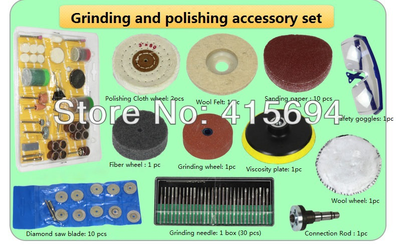 Additional accessory set for jade polishing tool,Jade Table grinding machine,Desktop mini grinder,Mini polishing machine.<br>