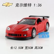 RMZCity 1:36 Scale Diecast toy model/Simulation:Chevrolet Corvette Z06/Educational pull back car for children's gift/Collection