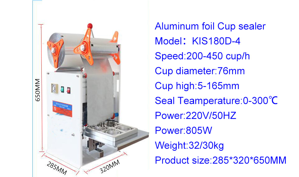 Aluminum foil Cup sealer (6)