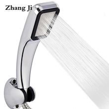 Top Quality 300 Holes High Pressure Shower Head Water Saving Rainfall Chrome Shower Head Bathroom Square Spray Nozzle Head ZJ001(China)