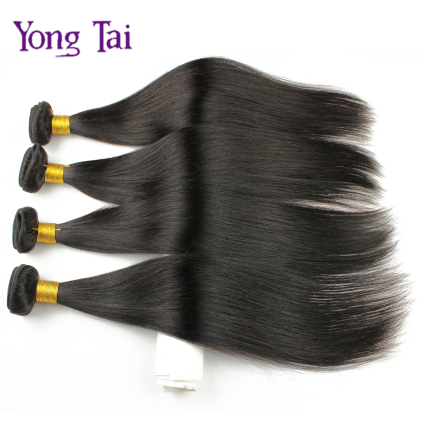 Malaysian Virgin Hair Straight 1pcs/ Lot Remy Human Hair Extension 6A Straight Virgin Hair Weave 100% Grace Hair Products<br><br>Aliexpress