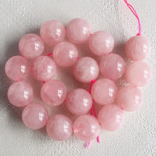 "Good Qulity ! 20mm Natural Rose Quart Round Loose Beads 15""/20pcs ,DIY Jewelry Making ! wholesale for all items!"