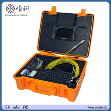 "20M Sewer Pipe Waterproof Video Camera 7"" Screen Drain Pipe Inspection DVR Keyboard(China)"