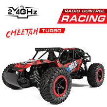 Electric RC Cars 4CH  Hummer Off-Road Vehicles 2.4G High Speed SUV CAR Damping Toy Car Remote Car Model Carros De Brinquedos!!!(China)