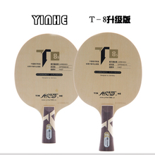 Orignal YINHE T8S PRO Hinoki+ ZL Carbon table tenis blade/ ping pong blade Free Shipping(China)